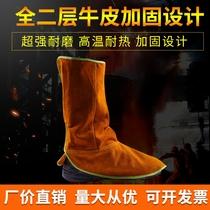 促销劳保鞋男大码耐高温钢头钢板高靴牛皮锅炉钢厂防护防砸防刺