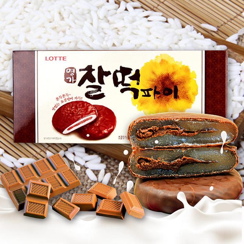 韩国巧克力派