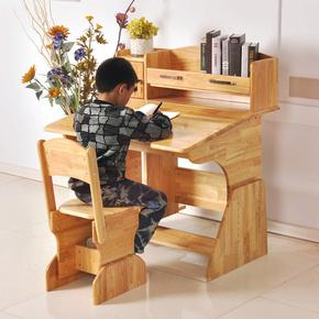 儿童学习桌椅套装实木可升降 小学生护童木质书桌橡胶木写字桌子