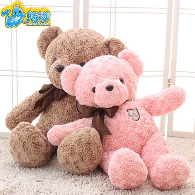 粉色小熊玩偶