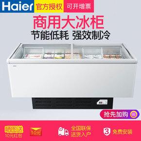Haier/海尔 SC/SD-568商用卧式冷藏冷冻大容量冰柜冷冻柜展示柜