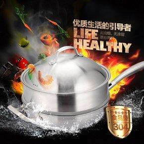 顺发乐享30cm三层复合钢炒锅带蒸笼蒸炒锅多用无涂层物理不沾锅