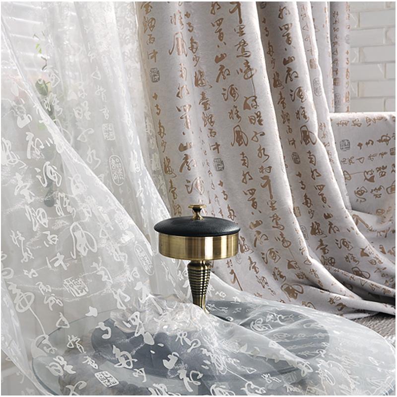 双面纱窗帘 客厅