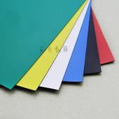 教具软磁贴 磁性标签多色 可书写磁性贴片 A4软磁片 橡胶a4软磁条