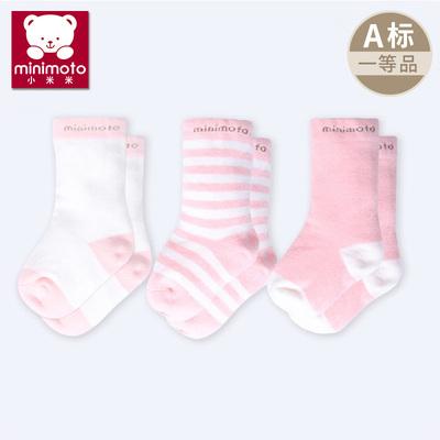 小米米寶寶襪子6-12個月嬰兒兒童棉襪1-3歲春夏秋冬長筒襪3雙裝特價
