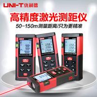 优利德激光测距仪高精度红外线测距仪量房仪手持充电式电子尺50米