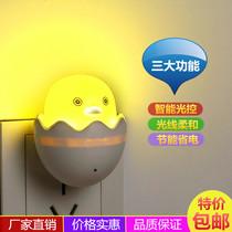 婴儿喂奶宝宝睡眠护眼新生儿led家用插电台灯卧室床头充电小夜灯