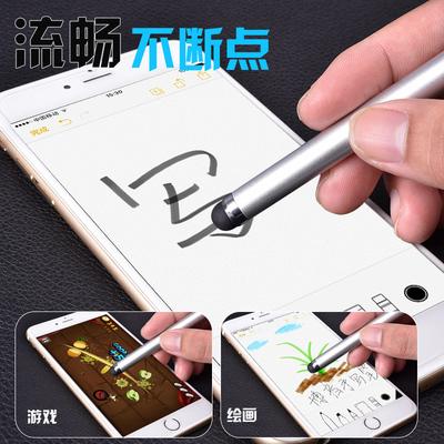 苹果ipad电容笔触屏笔小米三星手机手写笔平板电脑通用触摸触控笔最新最全资讯