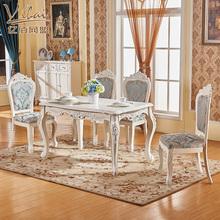 欧式实木田园软包餐桌椅法式小户型餐桌白色餐厅饭桌子餐台椅子