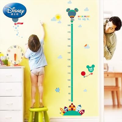 可移除墙贴儿童房客厅卡通宝宝量身高尺墙面装饰贴画米奇身高贴纸