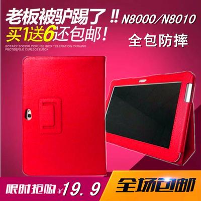三星Galaxy Note 10.1 N8010保护套N8000包边皮套N8000平板电脑壳评测