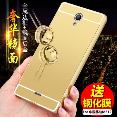 中国移动m812c手机套移动和M812手机壳M812c金属边框m812保护外壳