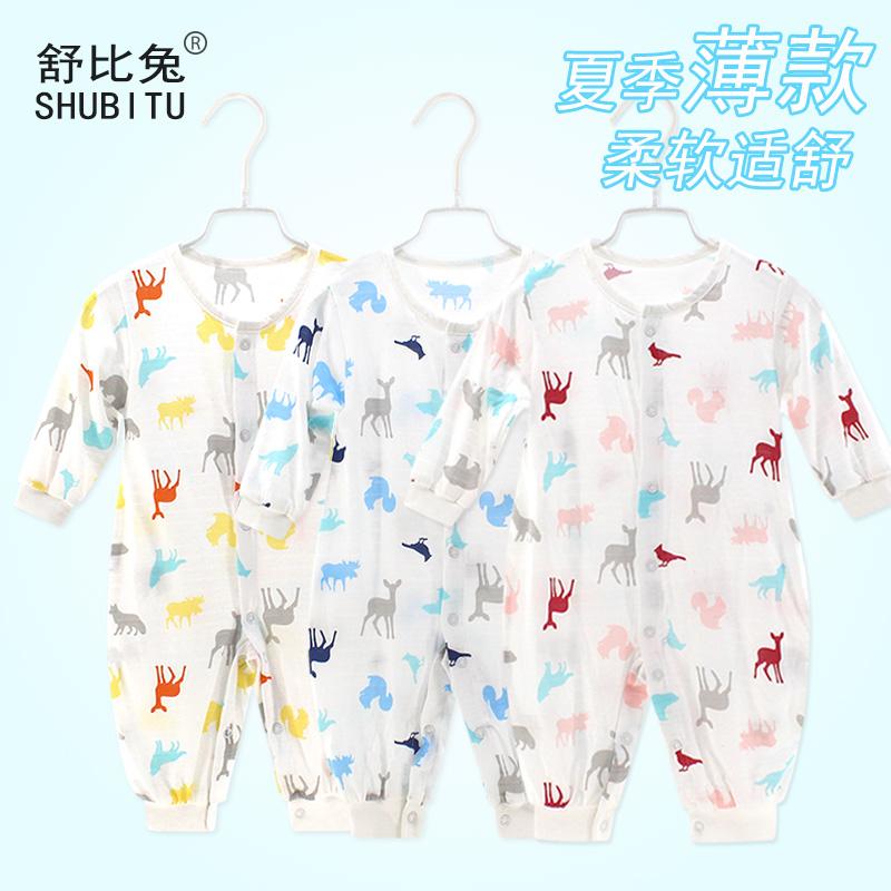 婴儿连体衣夏季薄款长袖空调房睡衣新生儿连身衣春秋宝宝哈衣爬服