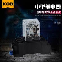 继电器 12V继电器 12伏多功能联动器 可与电子门禁自动门配套使用
