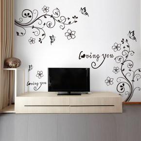 自粘卧室客厅电视背景墙壁贴纸墙贴画房间温馨装饰壁纸创意黑花藤