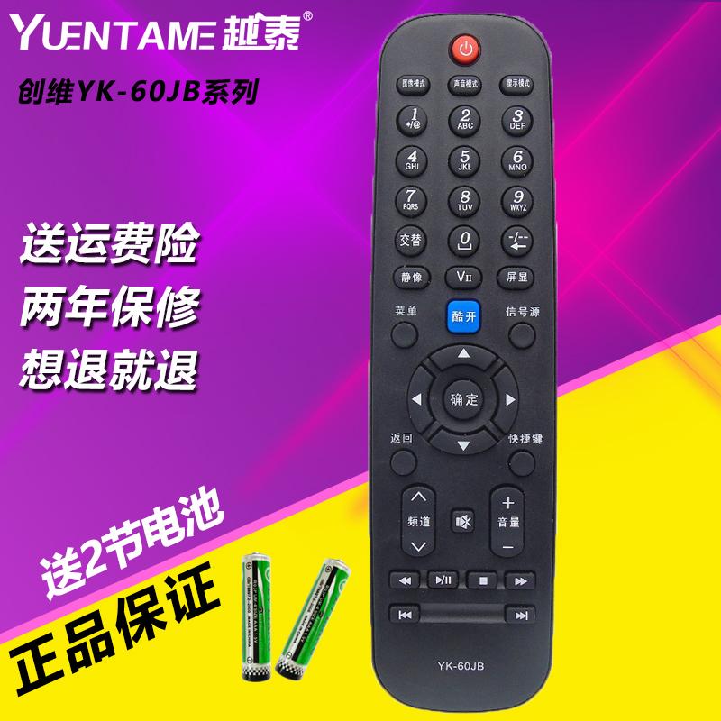 創維電視32e320w
