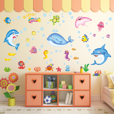 卡通男孩卧室儿童房间宝宝浴室自粘墙贴纸墙上贴画幼儿园墙壁装饰专卖店