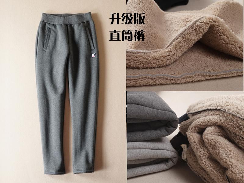 保暖黑色直脚裤