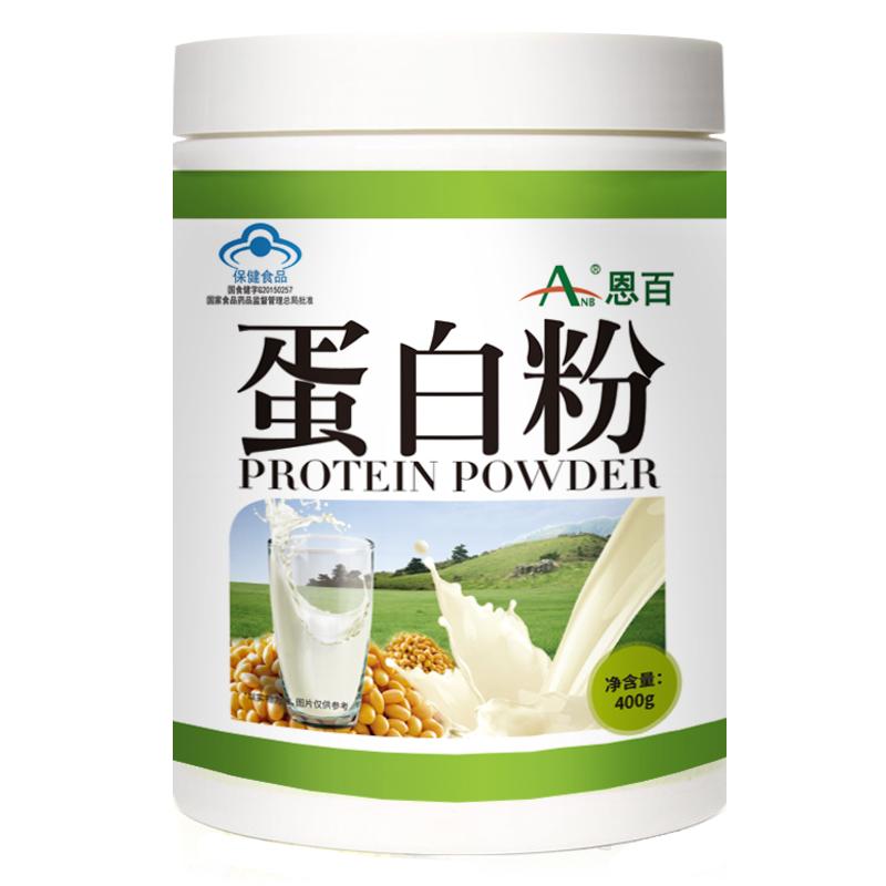 蛋白质粉儿童蛋白粉