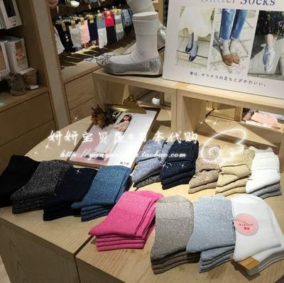 现货 日本正品 Tabio靴下屋日系金葱银葱彩色闪丝珠光短袜袜子