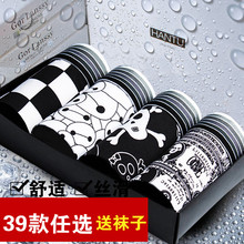 Cartoon men's underwear gift box is better than pure cotton. Youth U-shaped mid-waist four-cornered pants are fashionable men's style