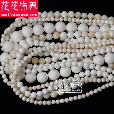 天然海南白贝壳圆珠散珠子 diy手工串珠男女佛珠手串手链项链材料