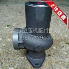 螺杆空压机最小压力阀 螺杆机压力维持阀MPV-32BF 螺杆空压机配件