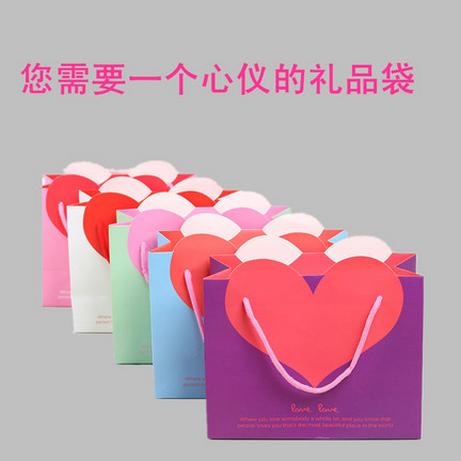 心形礼品袋
