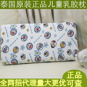 泰国素萬那普SA--机场代回儿童成人乳胶枕头高低按摩枕微商有售