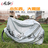 Bicycle car cover electric car cover mountain bike rain cover dust cover ash cover bicycle sun visor sun protection cover