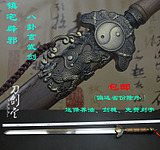 specials longquan sword town curtilage have decorative sword ly hard wudang xuanwu sword is not edged usually