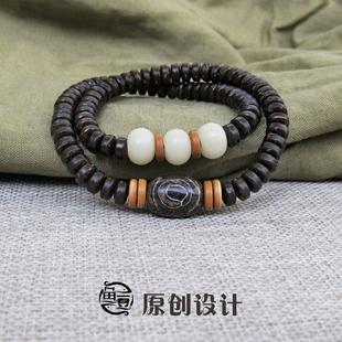 椰壳手串佛珠藏式三眼天珠天然菩提根木质手链复古民族风男女原创