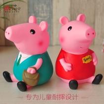 可爱卡通小猪佩奇存钱罐网红抖音储蓄罐大号男女孩六一儿童礼物