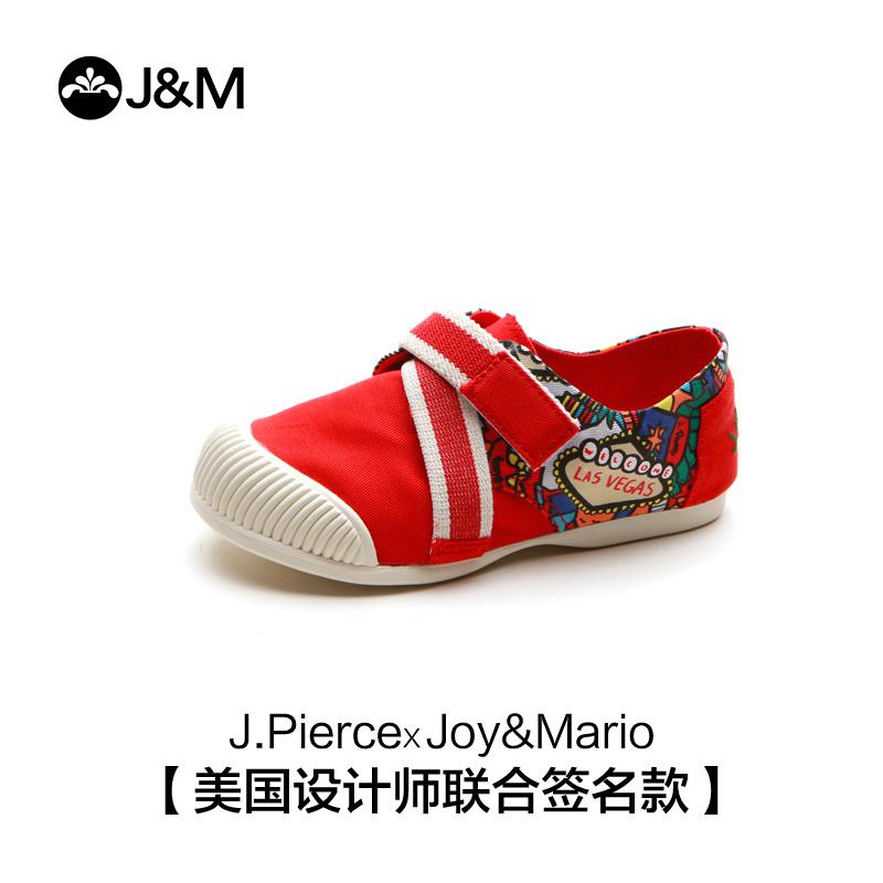 选择J&M设计师童鞋,踏出宝宝个性表达的第一步