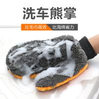 Car Wash Gloves Paw Dogs Double Sided Plush Car Gloves Sheryl Wipes Carpet Fleece Car Cleaning Tools