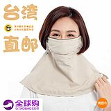 Taiwan genuine UV100 professional school car sunscreen mask female summer neck riding driving mask UV protection