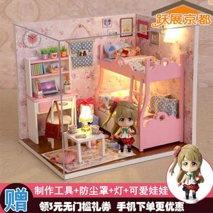 儿童玩具小女孩益智过家家公主娃娃屋5-6-7-8-9-10-11岁生日礼物
