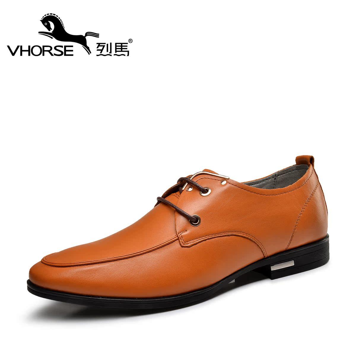 烈马春款男鞋男士英伦风休闲鞋白色商务透气尖头皮鞋真皮鞋子单鞋1元优惠券