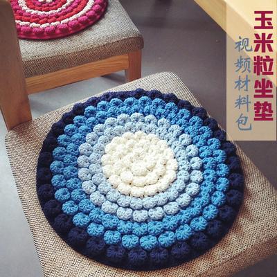 卡卡米妮 玉米粒花 中粗毛线钩针坐垫编织材料包 非成品