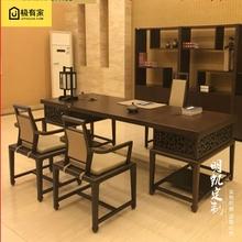 新中式禅意大班台实木现代办公桌老板主管桌现代书房办公家具定制