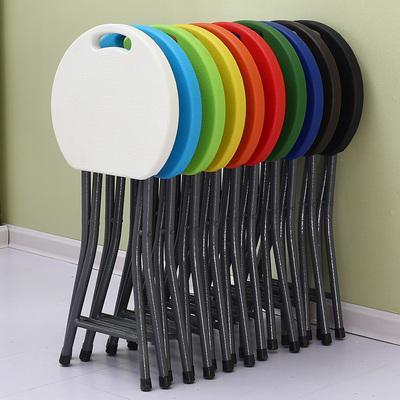 塑料折叠凳子家用餐桌成人高圆凳小板凳椅子简易便携加厚创意时尚66大促