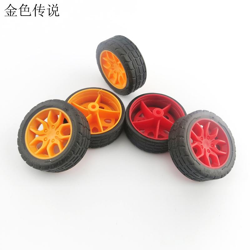 2*30mm fine texture rubber wheels small wheel toy wheels