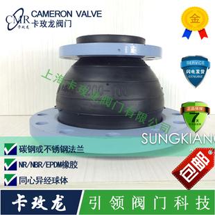 上海松江国标、变径橡胶接头、同心异径避震喉、大小头橡胶软连接