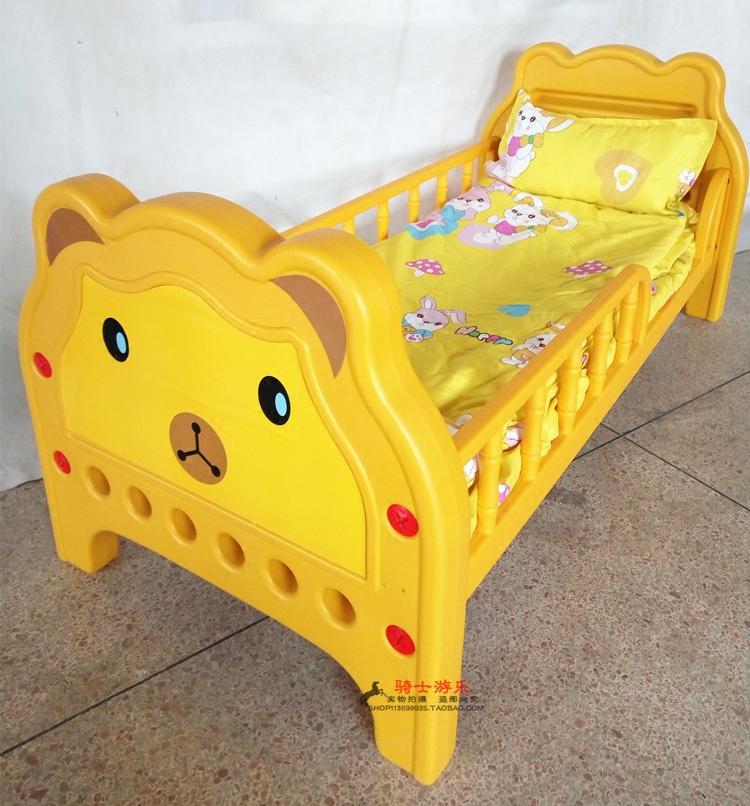 幼儿园塑料床儿童床幼儿床