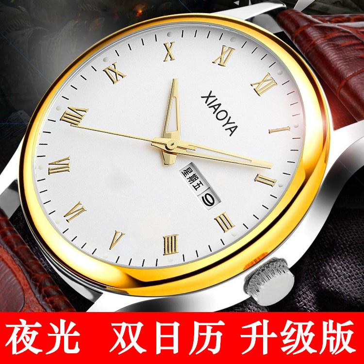 正品韩版时尚潮流超薄女表皮带石英表夜光腕表学生男女士男表手表