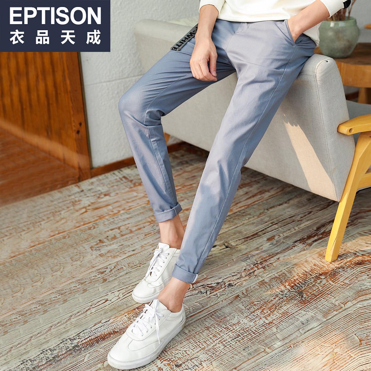 蓝色卷边长裤