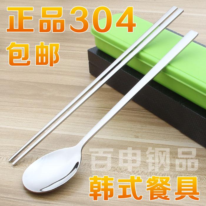 便携餐具实心扁筷子勺子套装盒304不锈钢学生旅行韩国版长柄