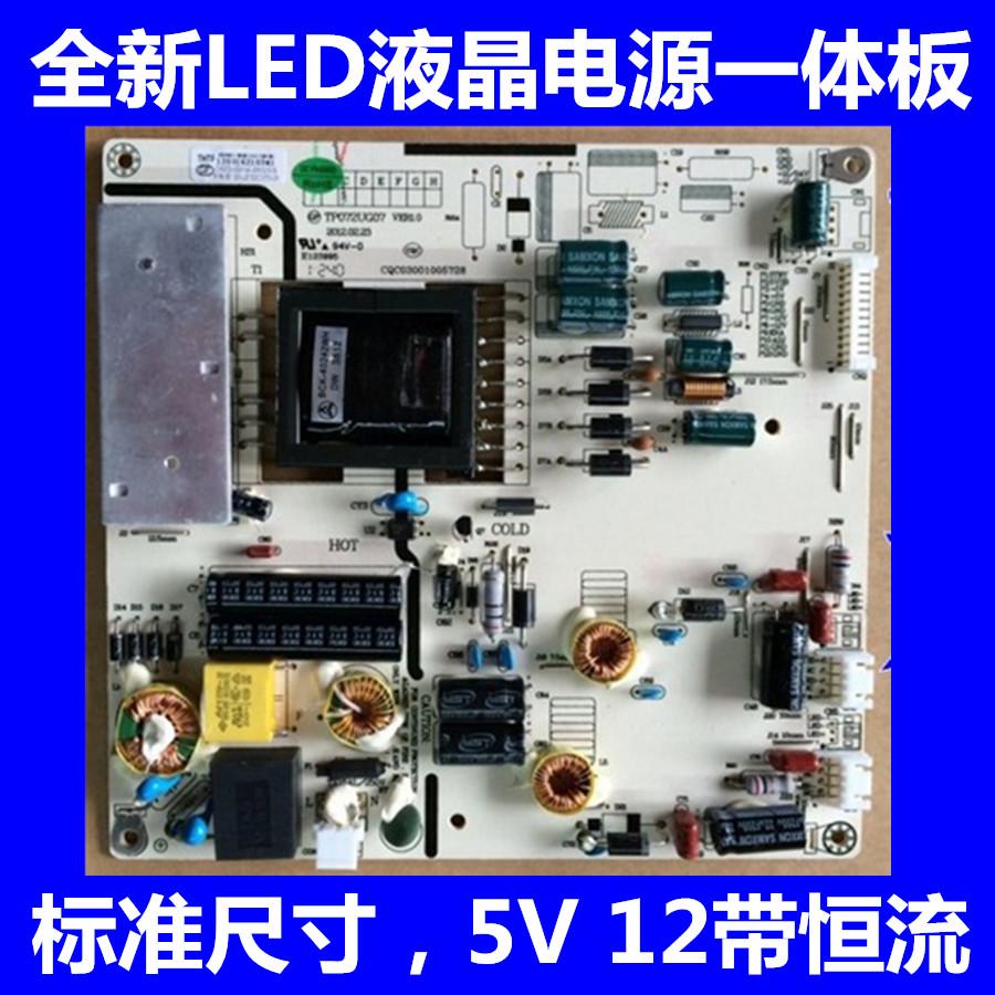 同方le-32tl1600电源板