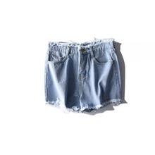 脚毛边高腰 牛仔短裤 42007 提臀显瘦 难见好版型