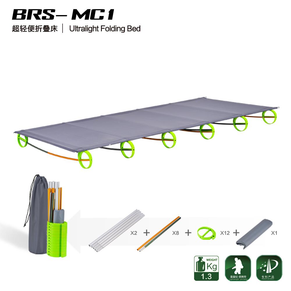 兄弟BRS-MC1户外超轻铝合金折叠床行军床 办公午休露营便携折叠床